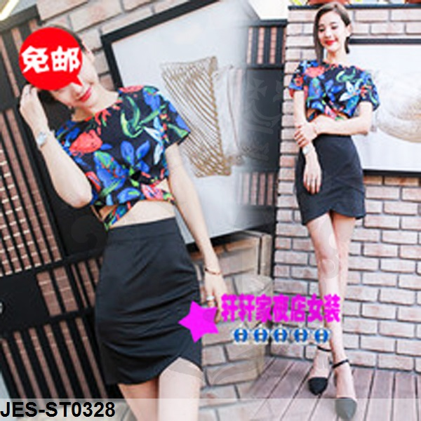 JES-ST0328 cropped top skirt korea